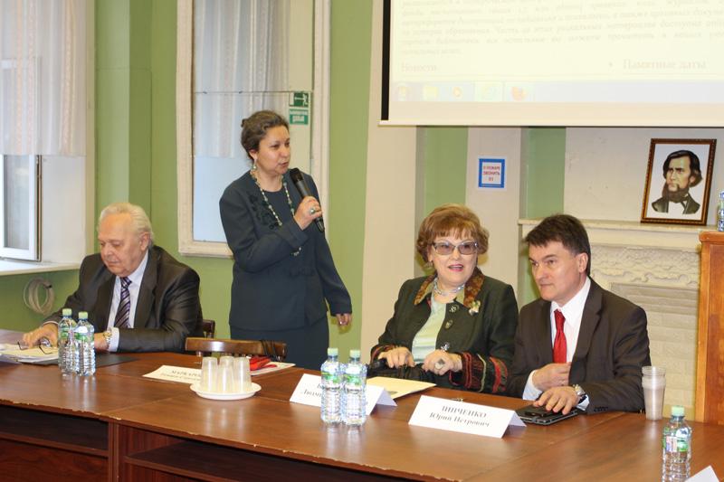 Т. С. Маркарова открывает конференцию